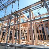 茨城県で木の家を建てるベースポイントの建て方写真
